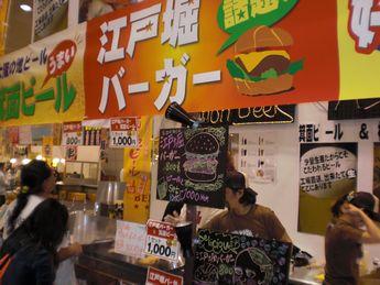 食博覧会2.JPG