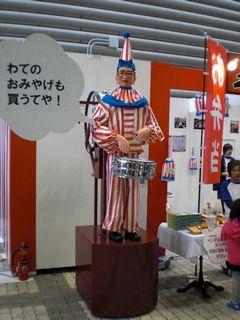 食博覧会9.JPG