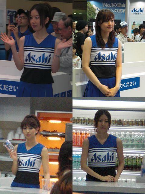 食博覧会アサヒビール2.JPG