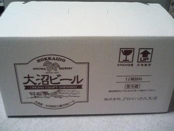 ステッちゃんキリ番賞1