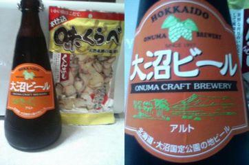 ステッちゃんキリ番賞2