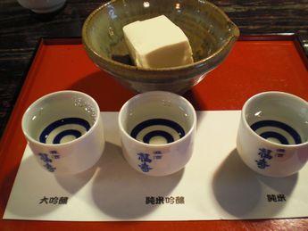 酒心館3(利き酒).JPG