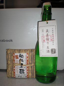 酒心館8(お土産).JPG