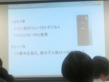 ニコン05.JPG