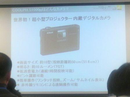 ニコン06.JPG