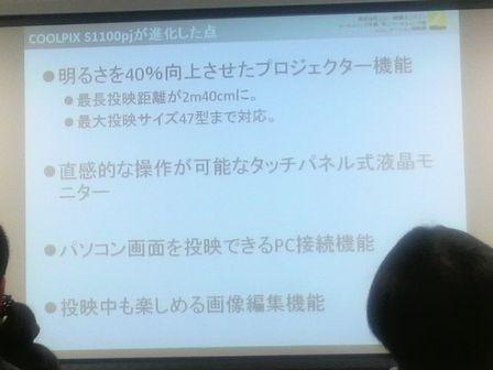 ニコン07.JPG