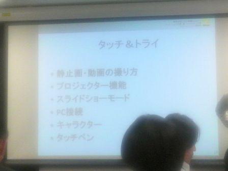 ニコン11.JPG