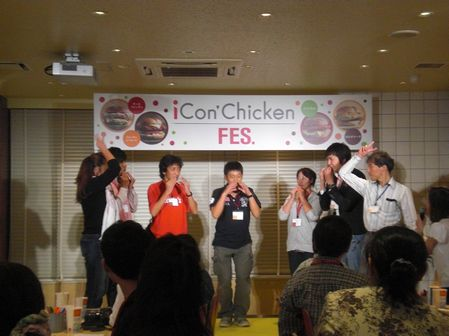 マクドナルド25(トリビアクイズ大会).JPG