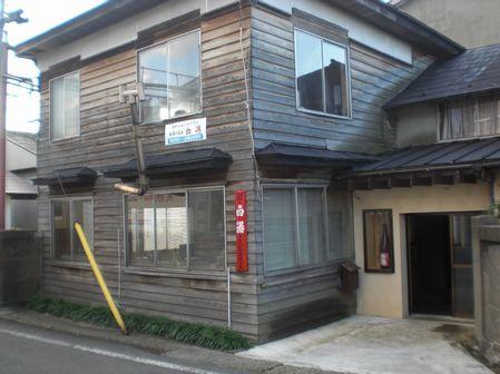 山本合名01.JPG