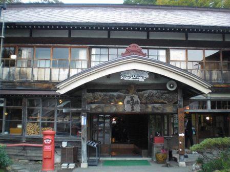 蔦温泉03.JPG