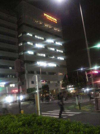 吉野家01.JPG