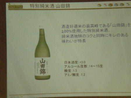 白鶴04.JPG