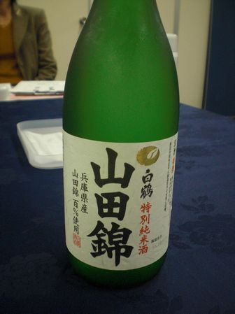 白鶴05.JPG