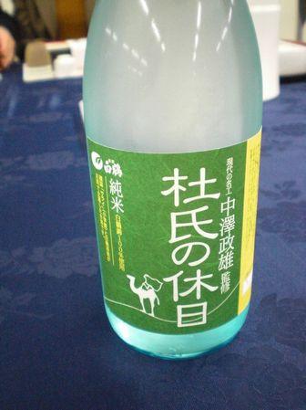 白鶴07.JPG