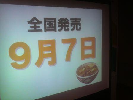 吉野家12.JPG