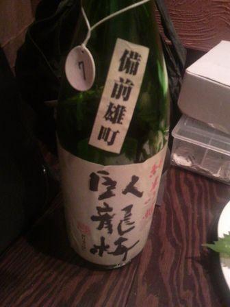稲毛屋06(雄町).JPG