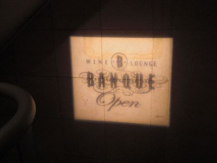 BANQUE02.JPG