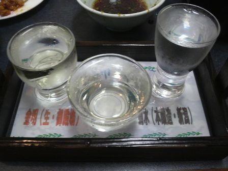 夏旅行2日目18(きき酒セット).JPG