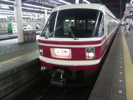 高野山研修01(こうや).JPG