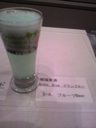 IBC試飲会08(グランブルー).JPG
