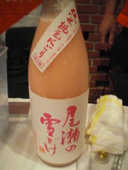 日本酒蔵元サミット06(尾瀬の雪どけ 純米桃色にごり).JPG