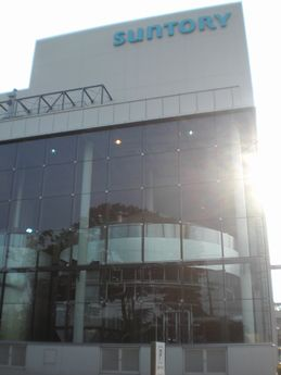 ブロガーイベント01(武蔵野ビール工場外観).JPG