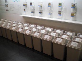 ブロガーイベント19(36種類のゴミ箱).JPG