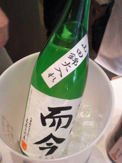 徳丸商店試飲会07(而今純米吟醸山田錦火入れ).JPG