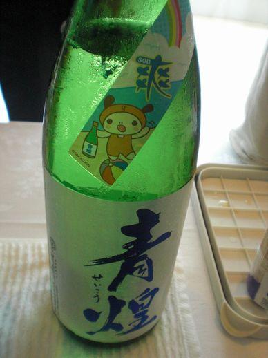 徳丸商店試飲会10(青煌純米酒-爽-).JPG