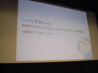 ひかりTV01.JPG