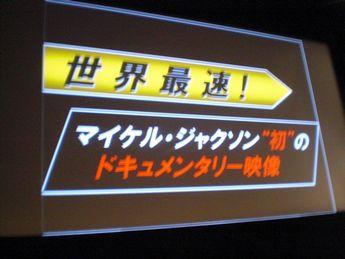 ひかりTV04.JPG
