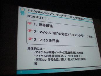 ひかりTV05.JPG