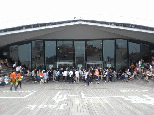 横浜大選集04(大さん橋ホール).JPG
