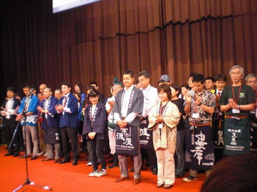 横浜大選集09(45蔵元).JPG