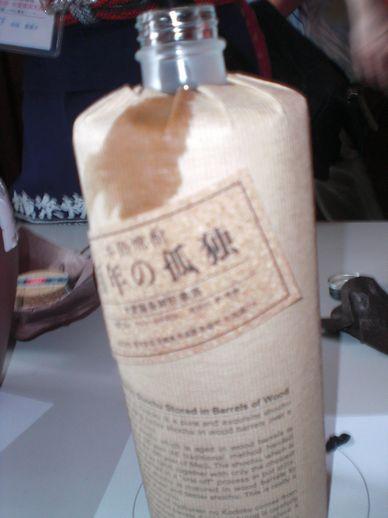 横浜大選集19(古酒 百年の孤独).JPG