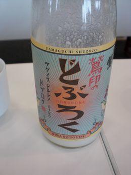 はせがわ酒店きき酒会07.JPG