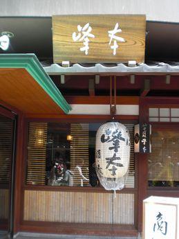 鎌倉07.JPG