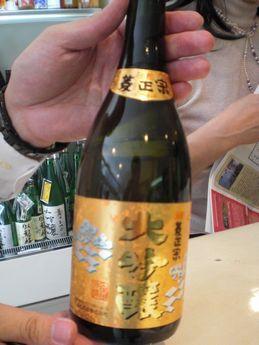 名酒センター03(菱正宗大吟醸).JPG