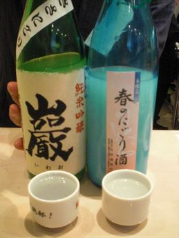 名酒センター07(巌 ささにごり&かたふね 春のにごり酒).JPG