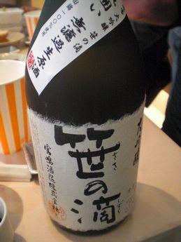 名酒センター10(笹の滴 大吟醸).JPG