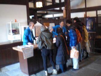 大倉記念館2.JPG