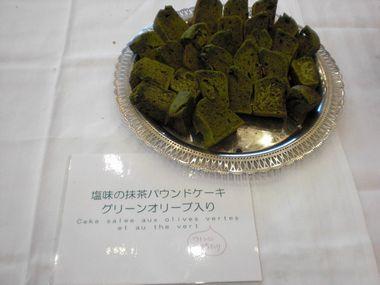ViniJapon06(塩味の抹茶パウンドケーキグリーンオリーブ入り).JPG