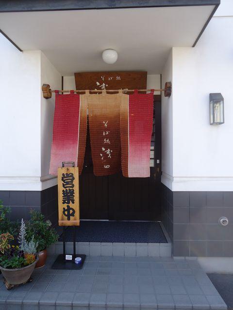 松本03(浅田).JPG