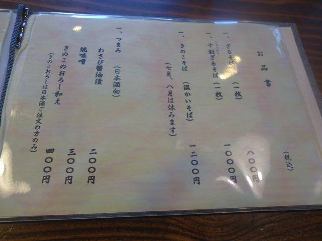 松本04(浅田).JPG