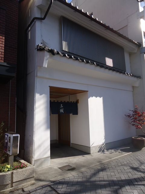 松本07(三城).JPG