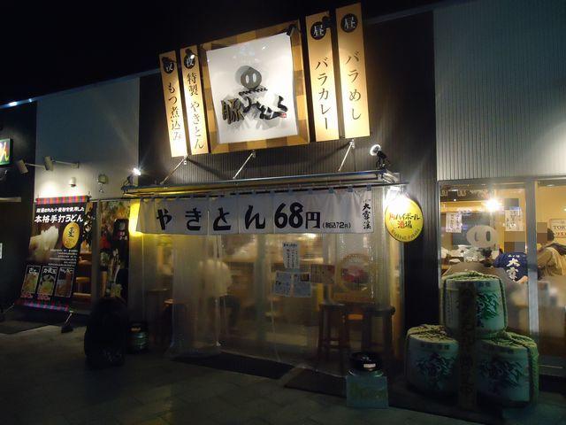 松本14(豚みむら).JPG