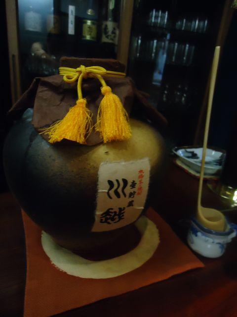 松本30(蔵佳).JPG