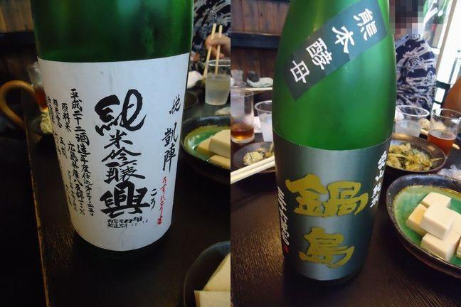 麦酒庵07.JPG