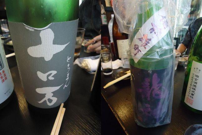 麦酒庵09.JPG