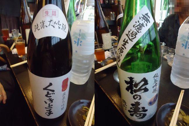 麦酒庵11.JPG